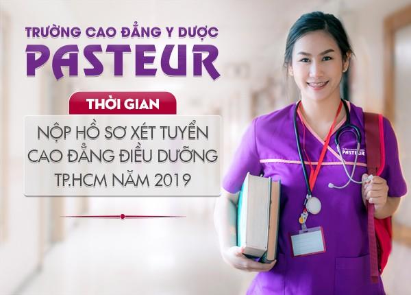 Hồ sơ đăng ký xét tuyển Cao đẳng Điều dưỡng TPHCM cần giấy tờ gì