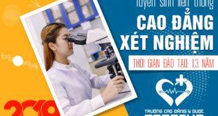 Điều kiện đăng ký Liên thông Cao đẳng Xét nghiệm TPHCM năm 2019