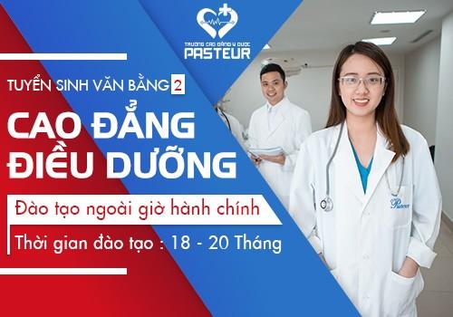 Văn bằng 2 Cao đẳng Điều dưỡng TPHCM đào tạo ngoài giờ hành chính