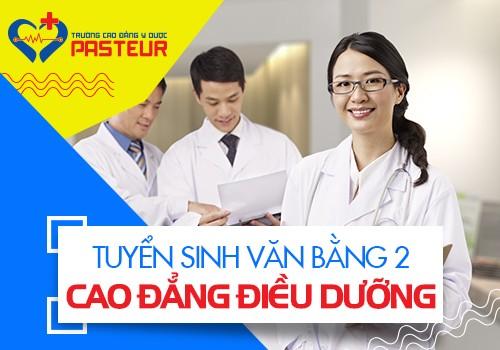 Đào tạo Văn bằng 2 Cao đẳng Điều dưỡng TPHCM với học phí vô cùng hấp dẫn