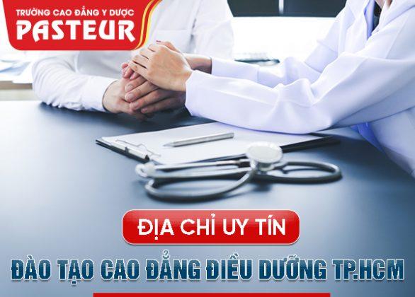 Học Cao đẳng Điều dưỡng tại TPHCM ở đâu tốt?