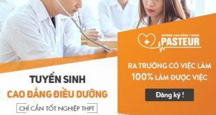 Xét tuyển Cao đẳng Điều dưỡng TPHCM chỉ cần tốt nghiệp THPT